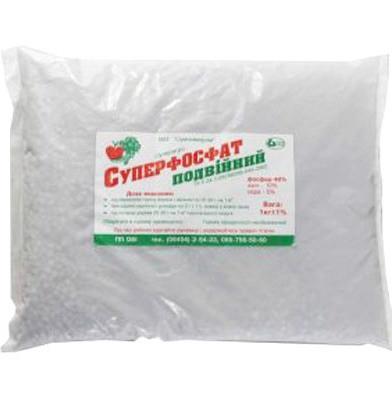 Суперфосфат (двойной) 1 кг