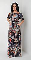 Легкое платье в пол с цветочным рисунком серо-синее, фото 1