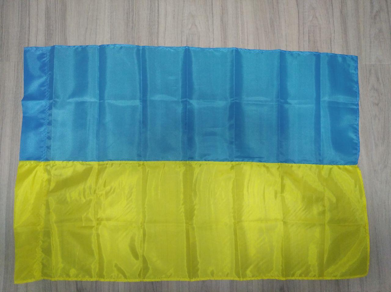 "Флаг ""Украина"" (большой) - размер 101х66"