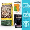 Корм Йозера Нейчер Кет Josera Nature Cat для дорослих котів беззерновой з лососем 10кг