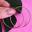 Золотые серьги-кольца диам. 45 мм - Гладкие золотые серьги конго, фото 3