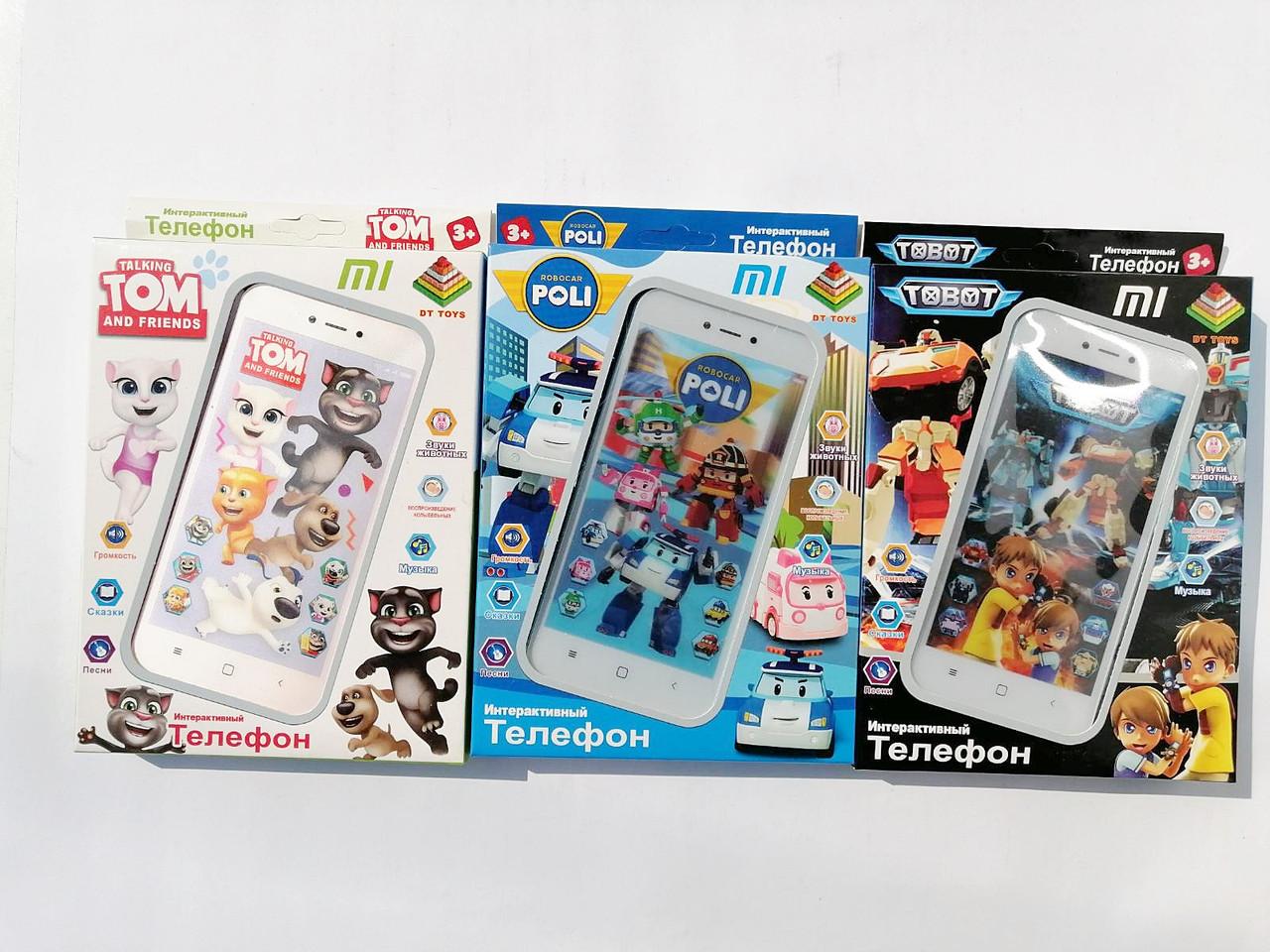 Дитячий інтерактивний телефон 3 види