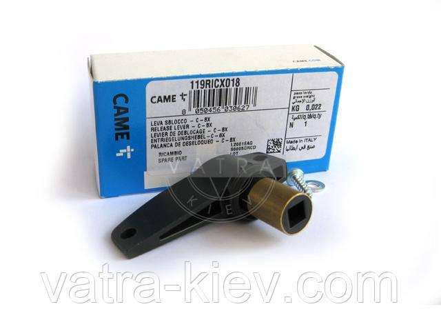Ручка разблокировки Came C-BX 119ricx018 купить цена