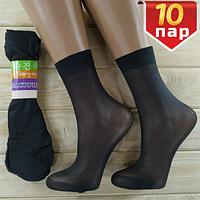 Носки женские капроновые Рулончик чёрные НК-2733