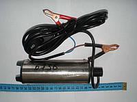 Насос топливоперекачивающий погружной (пр-во Д/К). 5А40-12V