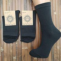 Носки женские демисезонные средние Рубежное-Украина размер 36-39 черные 20006648