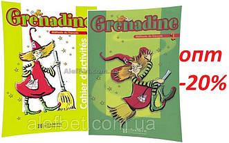 Французский язык / Grenadine / Livre+Cahier d'activité. Учебник+Тетрадь (комплект), 1 / Hachette