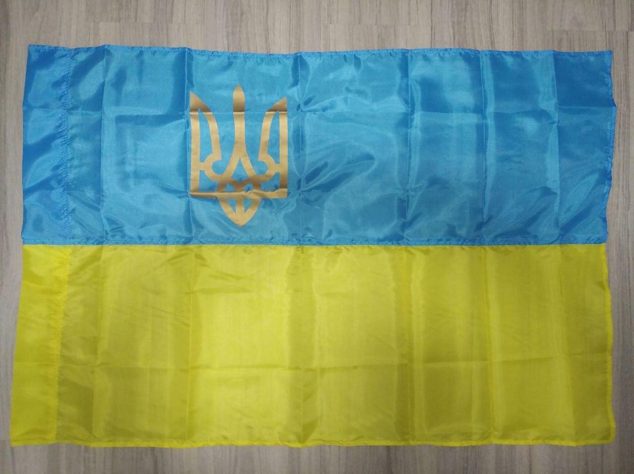 """Прапор """"Україна"""" з гербом (великий) - розмір 101х66"""
