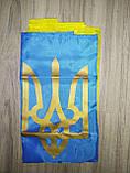 """Прапор """"Україна"""" з гербом (великий) - розмір 101х66, фото 2"""
