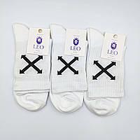 Шкарпетки чоловічі Лео лайкра білі OFF, фото 1