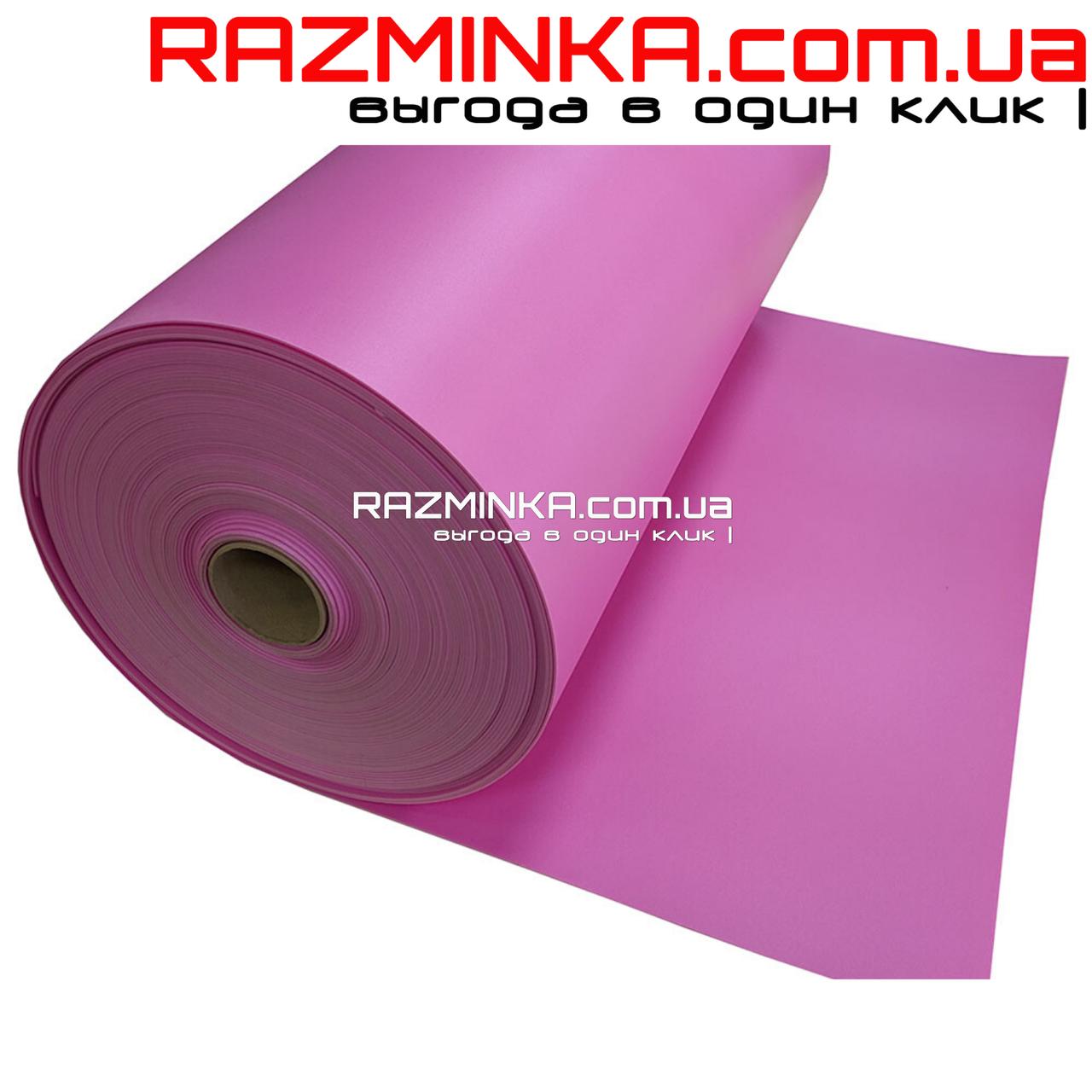 Цветной Изолон 2мм, фуксия R151