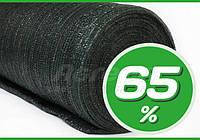 Сетка затеняющая 70% (8х50) AGREEN черная