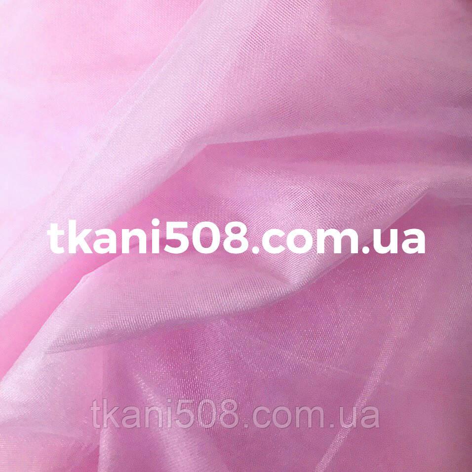 Фатин Турция 3м  (Светло-Розовый)(002)