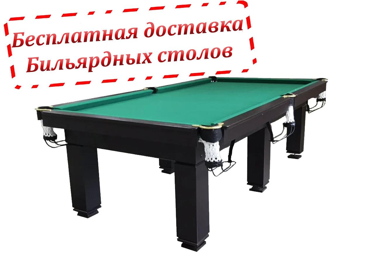 """Бильярдный стол """"Галант"""" размер 10 футов из ЛДСП"""