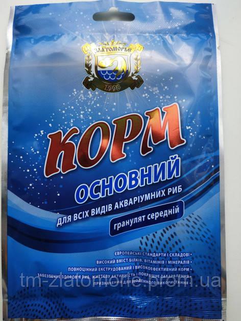 Корм для аквариумных рыб основной (гранулят средний) 40 г