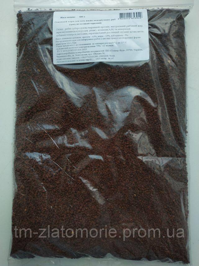 Корм для аквариумных рыб основной гранулят крупный 0,5кг