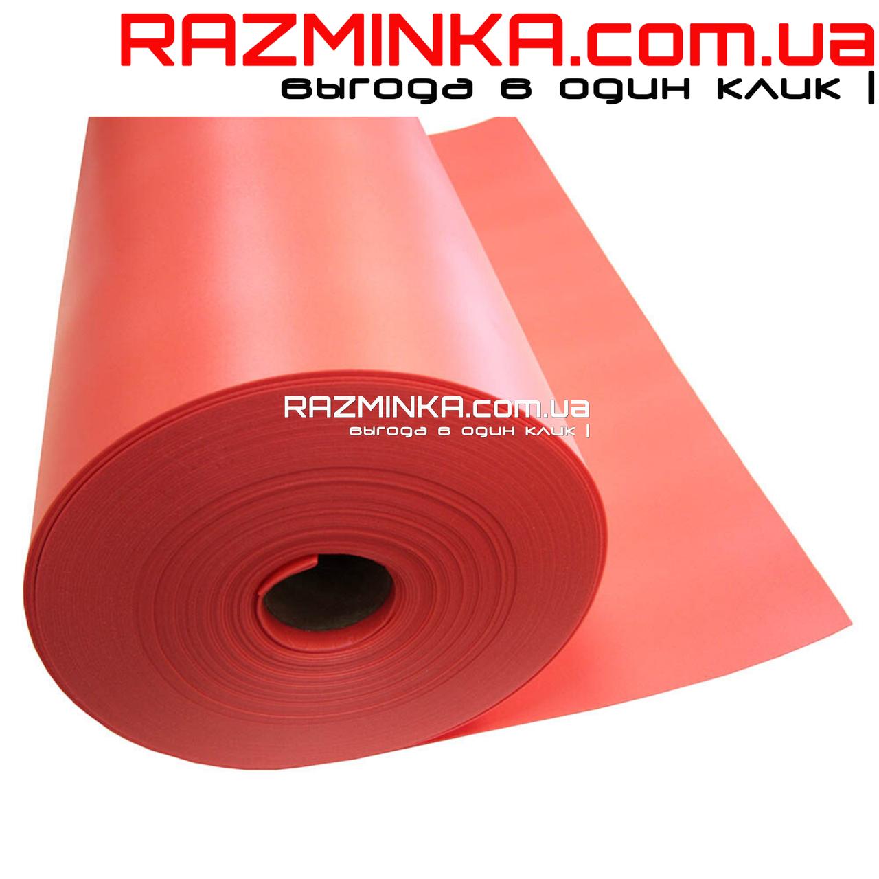 Цветной Изолон 2мм, красный R142