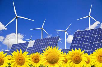 Світлодіодне Автономне Освітлення на Сонячних Батареях