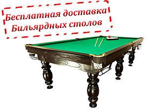 """Бильярдный стол """"Мрия Нова"""" 11 футов, пирамида"""
