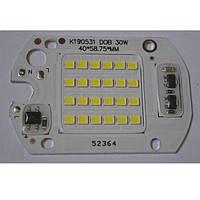 220V светодиод 30 W Вт матрица SMD 220 Вольт