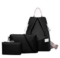 Набор сумок 3 в 1 (рюкзак, сумка через плечо, кошелек)