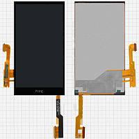 Дисплейный модуль (экран и сенсор) для HTC One M8, HTC One M8 Dual SIM, One M8e, черный, оригинал