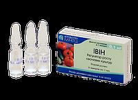 Івін 0,1 мг д.р. (10 мл) блістер