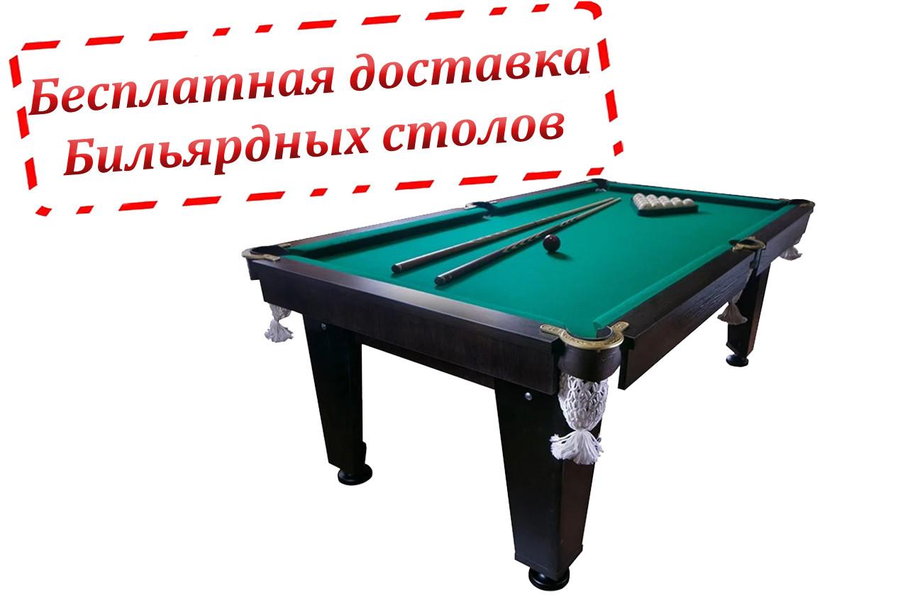 """Більярдний стіл """"Корнет"""" розмір 7 футів з ЛДСП для гри в російську піраміду"""