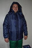 Куртка рабочая зимняя(оксфорд)