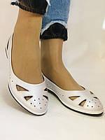 Стильные! Женские туфли -балетки из натуральной кожи 36.37.38.39.Mario Muzi Супер комфорт.Vellena, фото 3