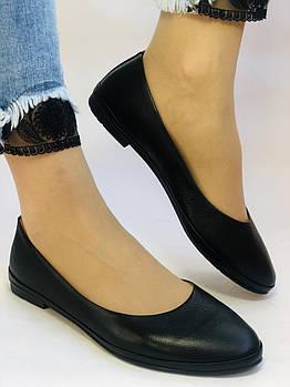 Стильные! Женские туфли -балетки из натуральной кожи Размер 37 38 Супер комфорт.Vellena