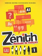 Zenith 1 Livre De L'Eleve + DVD-ROM - Учебник / CLE International