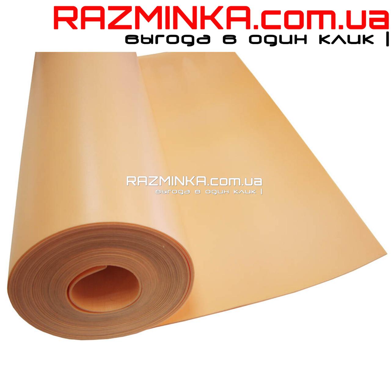 Цветной Изолон 2мм, персиковый О245