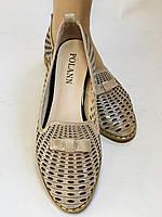 Стильные! Женские туфли -балетки из натуральной кожи 36.37 40. Супер комфорт.Vellena, фото 9