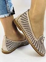 Стильные! Женские туфли -балетки из натуральной кожи 36.37 40. Супер комфорт.Vellena, фото 5
