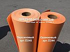 Цветной Изолон 2мм, персиковый О245, фото 2