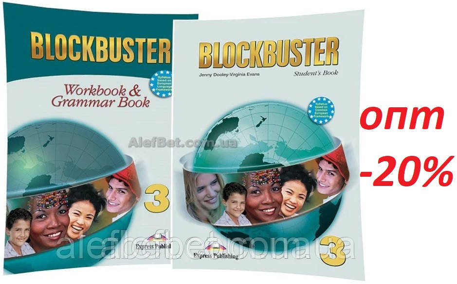 Английский язык / Blockbuster / Student's Book+Workbook. Учебник+Тетрадь (комплект), 3 / Exspress Publishing