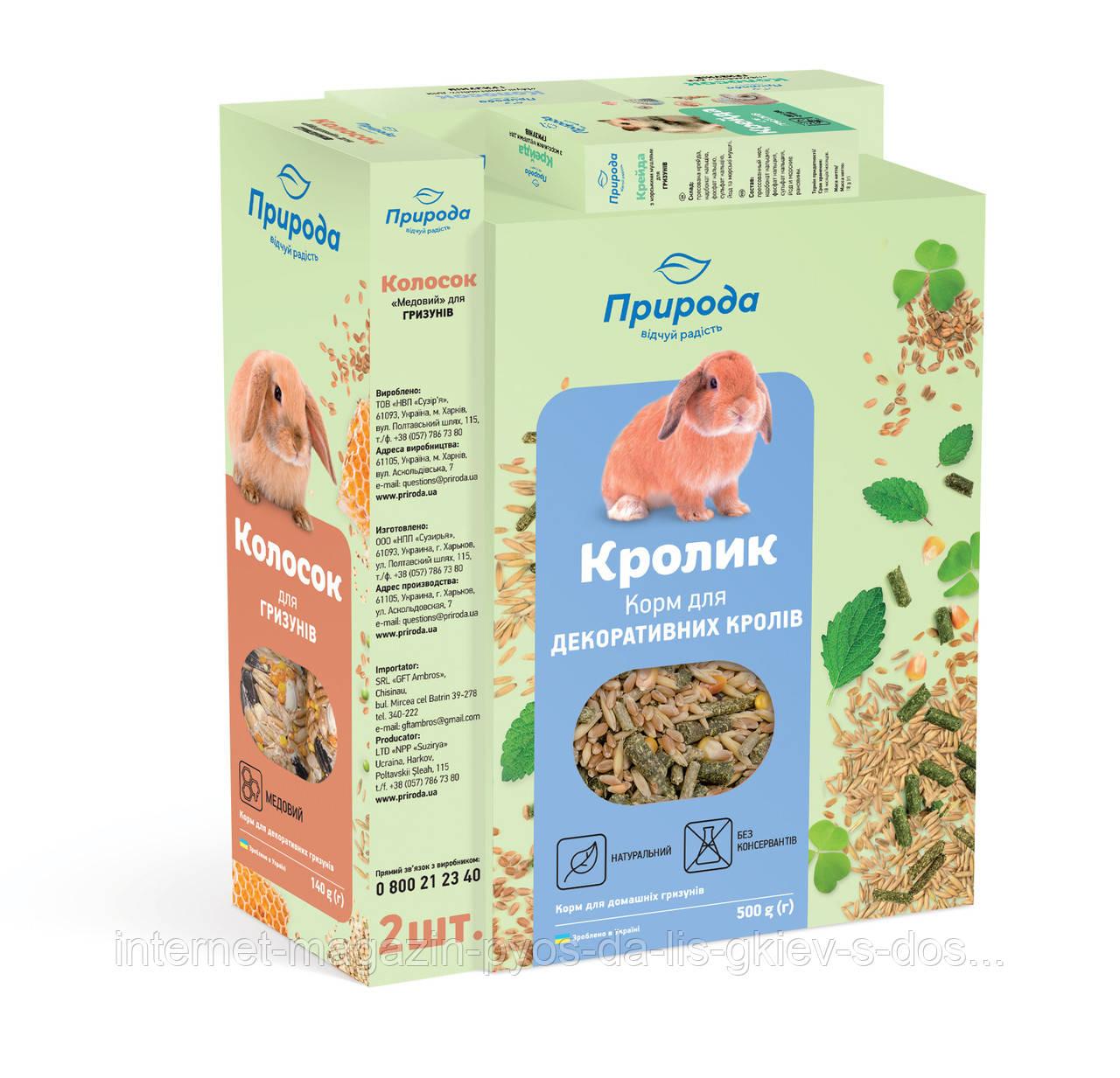 """Набір Природа для кроликів (корм """"Кролик"""" + ласощі колоски (3 шт) + крейда) 938 г"""