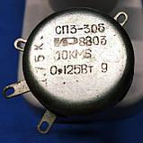 Резистор переменный СП3-30б 0.25Вт 10К, фото 2