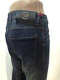 Мужские весенние стильные молодежные джинсы Турция р. 31,32,33,34, фото 6