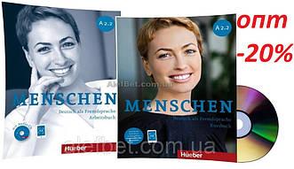 Немецкий язык / Menschen / Kursbuch+Arbeitsbuch. Учебник+Тетрадь (комплект с дисками), A2.2 / Hueber