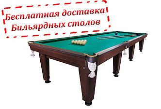 """Бильярдный стол """"Корнет"""" размер 11 футов из ЛДСП для игры в русскую пирамиду"""