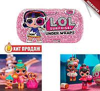 Детский Подарок LOL Кукла 15 СЕРИЯ