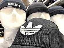 Кепка бейсболка чоловіча Adidas закрита