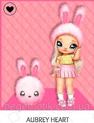 Мягкая Кукла На На На сюрприз Зайка Na! Na! Na! Surprise 2-in-1 Fashion Doll Aubrey Heart