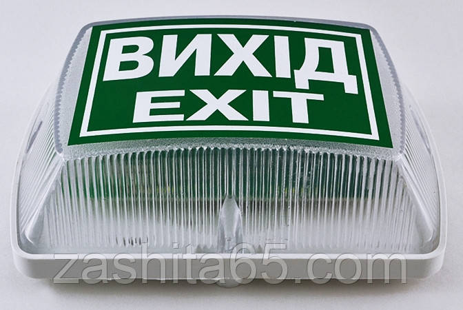 """Световой указатель оповещатель """"ВЫХОД"""" 12-24 V"""