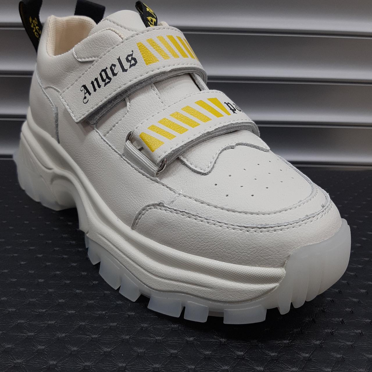 Кросівки жіночі INSHOES молочного кольору