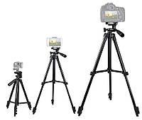 Штатив для камер, смартфонов с уровнем Tefeng TF-3120, трипод, tripod, тренога