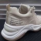 Кросівки жіночі INSHOES беж, фото 4