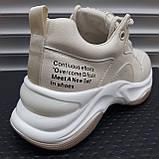 Кросівки жіночі INSHOES беж, фото 5